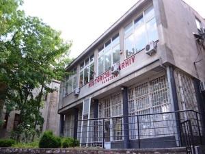 Osvrt na arhivsku struku u Bosni i Hercegovini: neka razmatranja daljnjeg djelovanja