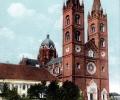 Đakovo, Stolna crkva, 1916.