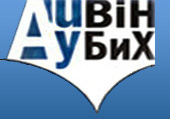 Savjetovanje arhivskih radnika Bosne i Hercegovine