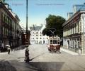 Klagenfurt, Villacherstrasse mit Stauderhaus, 1911.